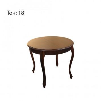 Стол Аркос 2
