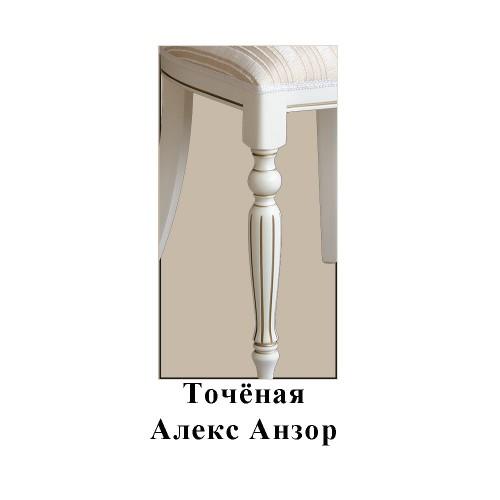 Точёная Алекс Анзор