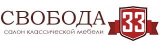 СВОБОДА 33 - столы и стулья, гостиные и спальни во Владимире